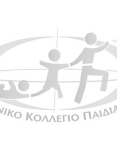 Προσλήψεις νέων Ιατρών, Αθήνα 24- 25 Νοεμβρίου 2018