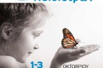 15o Πανελλήνιο Συνέδριο Ελληνικού Κολλεγίου Παιδιάτρων